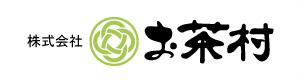 株式会社 お茶村