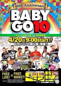 babygo10